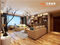 济南中海国际125平日式简约风格家庭装修设计案例