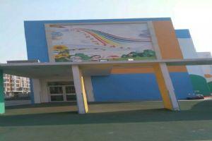 幼儿园-硅藻泥