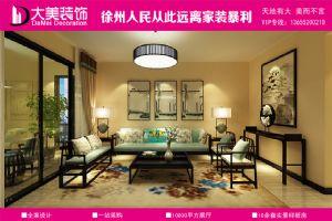 风尚米兰户型――新中式风格