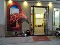 商铺外墙的3D画电话:13169866892