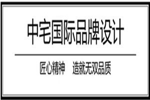 中宅设计丨闽江世纪 田园风格