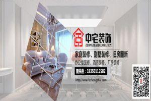 中宅设计丨216平度假村别墅现代简约装修