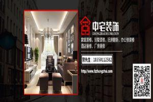 中宅设计丨香山天地87平现代简约风