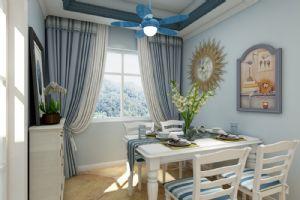 109三居地中海风格客餐厅